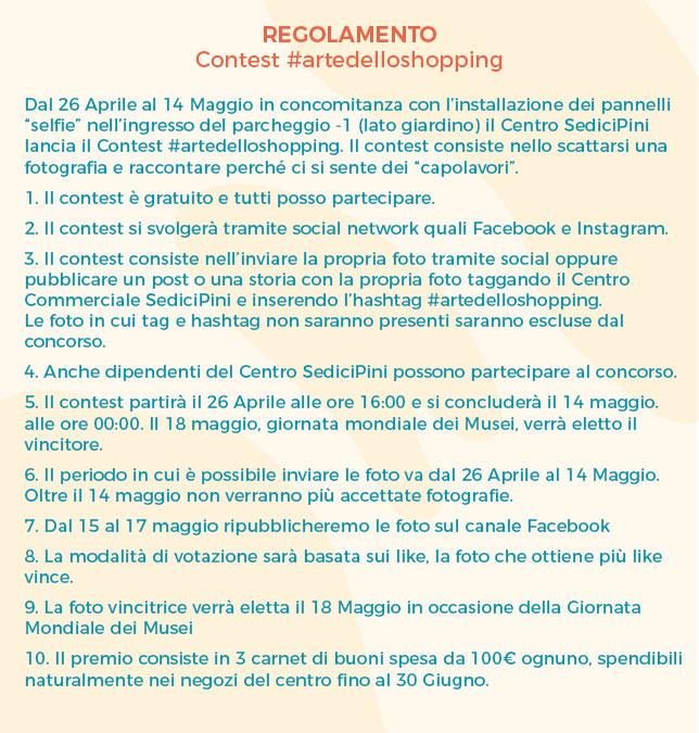 Regolamento-Sito_Contest-Arte-dello-Shopping (1)